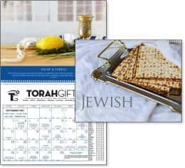 Jewish Heritage Promotional Calendar