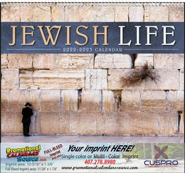 Jewish Life Promotional Calendar  Spiral