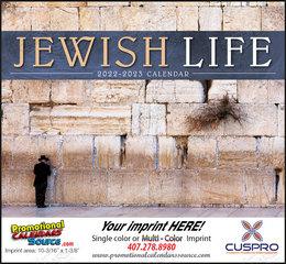Jewish Life Promotional Calendar  Stapled