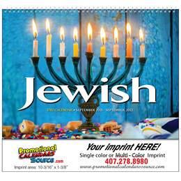 Jewish Wall Calendar  - Spiral