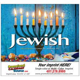 Jewish Promotional Calendar  Stapled