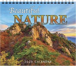 Beautiful Nature 3 Mont View Promotional Calendar