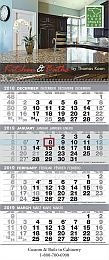 Custom 4-Month View Calendar, 2 Panels, B&W Drop Ads, 12x29