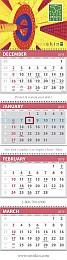 4-Month View (5 Panels) Commercial Calendar w Drop Ad 13x49